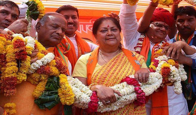 New stir in Rajasthan BJP, Vasundhara supporters created separate organization, state president said - Everyone knows