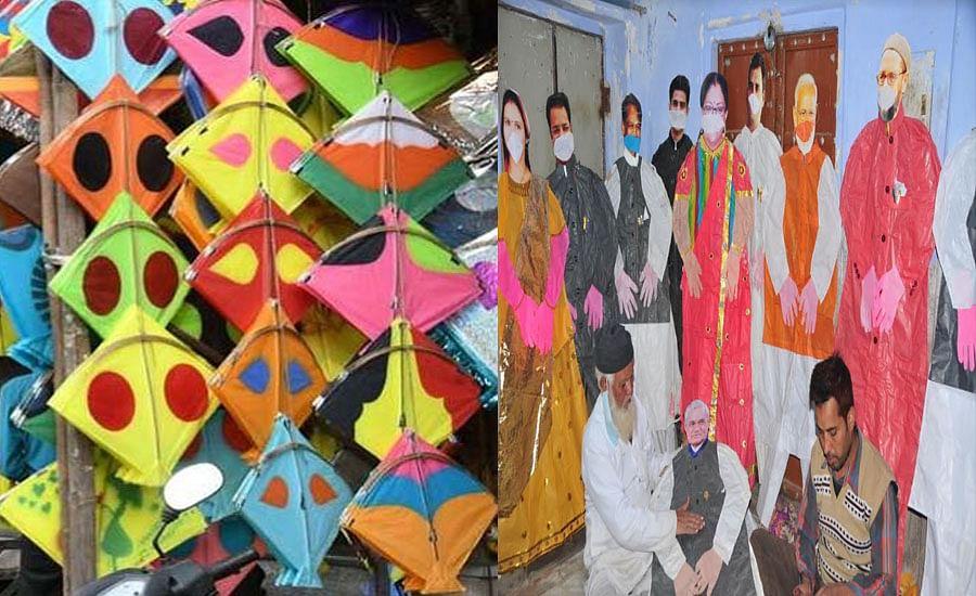 मकर संक्रांति पर्व गुरुवार को: राजधानी के मुख्य बाजारों में पतंगों का बाजार सजकर तैयार