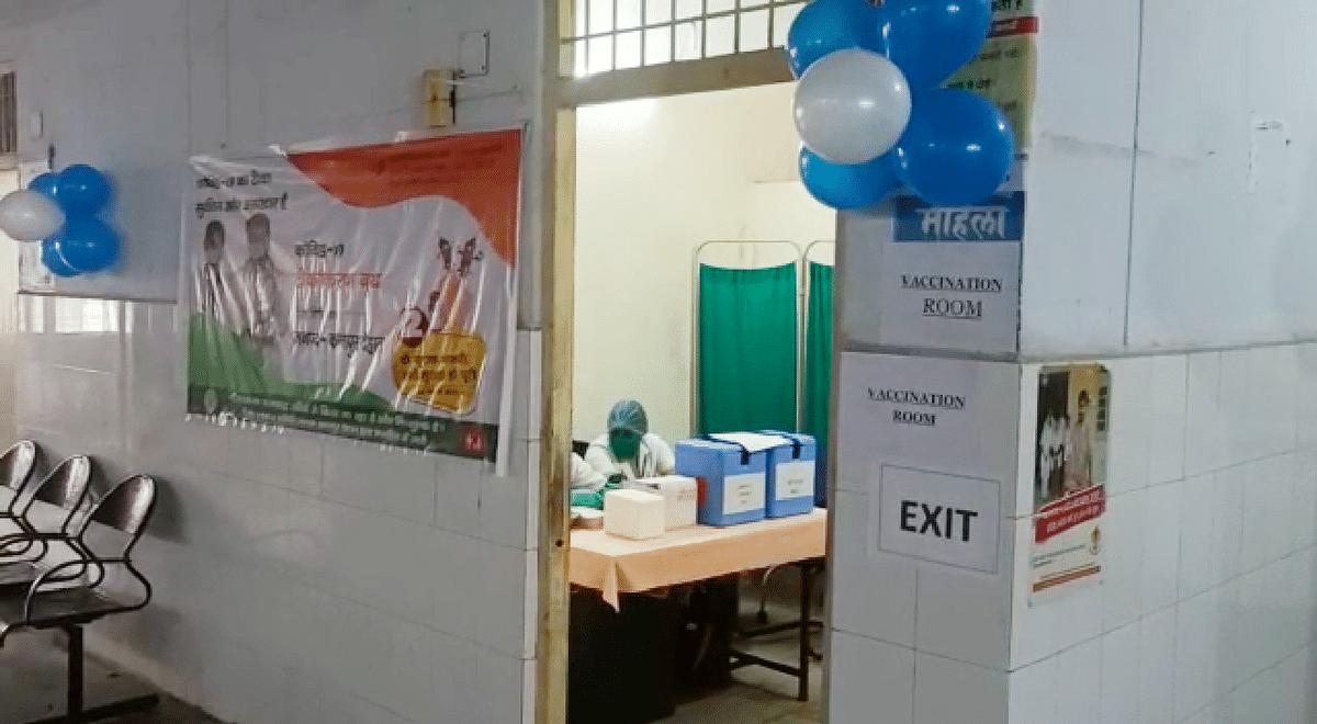 कानपुर देहात: तीन केंद्रों पर शुरू हुआ कोरोना टीकाकरण