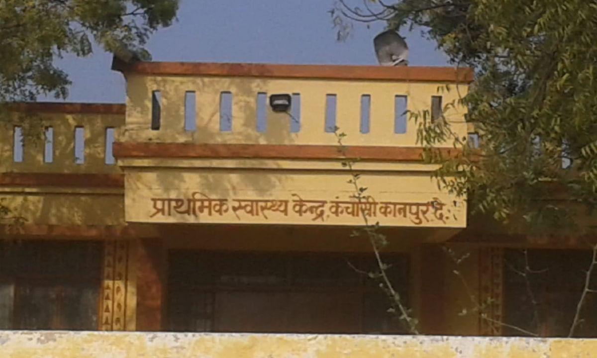कंचौसी नगर पंचायत गठन का असर, दो सौ आठ लोगों ने छोड़ा कानपुर देहात