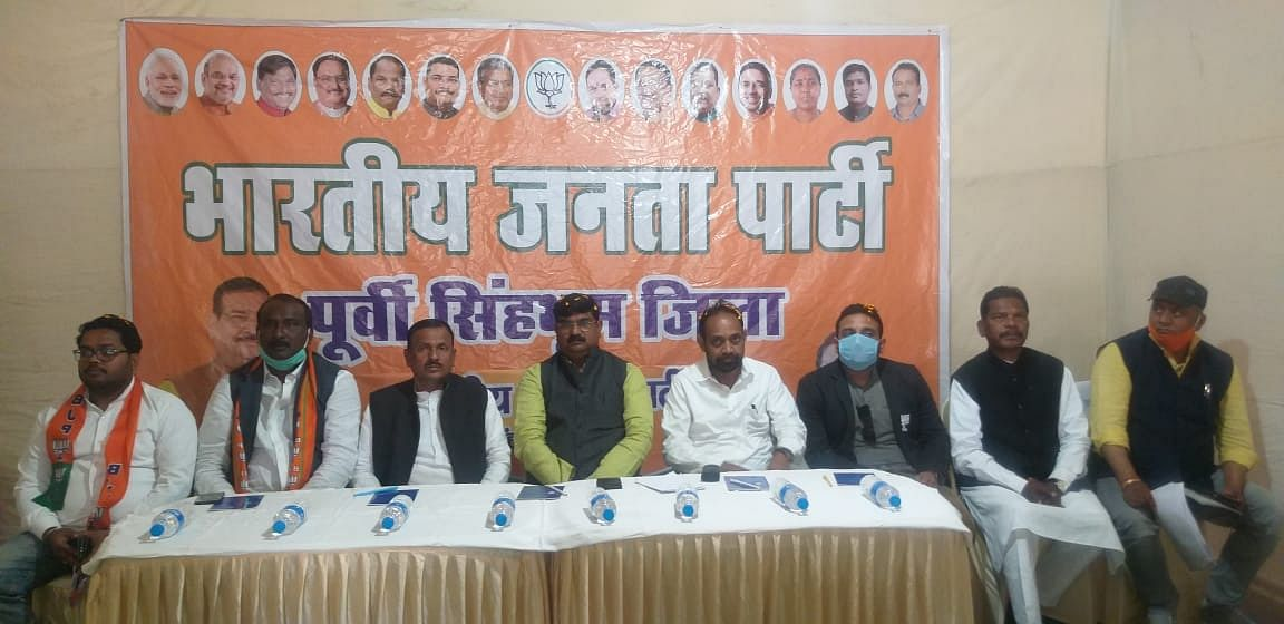 bjp39s-state-organization-general-secretary-reached-east-singhbhum-on-the-second-day-of-the-kolhan-visit