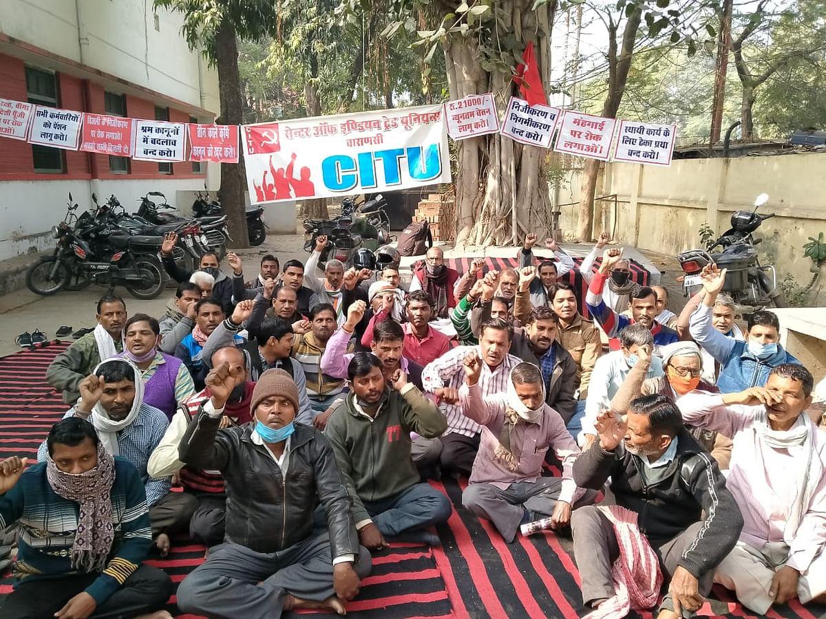 श्रम संहिता और कृषि कानूनों के विरोध मे सीटू के कार्यकर्ताओं ने दिया धरना