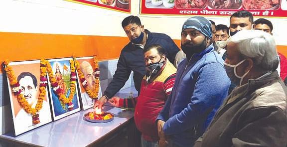 Booth worker BJP: Vikas Tiwari