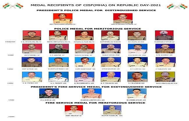 गणतंत्र दिवस पर सीआईएसएफ ने अधिकारी एवं कर्मियों को किया सम्मानित