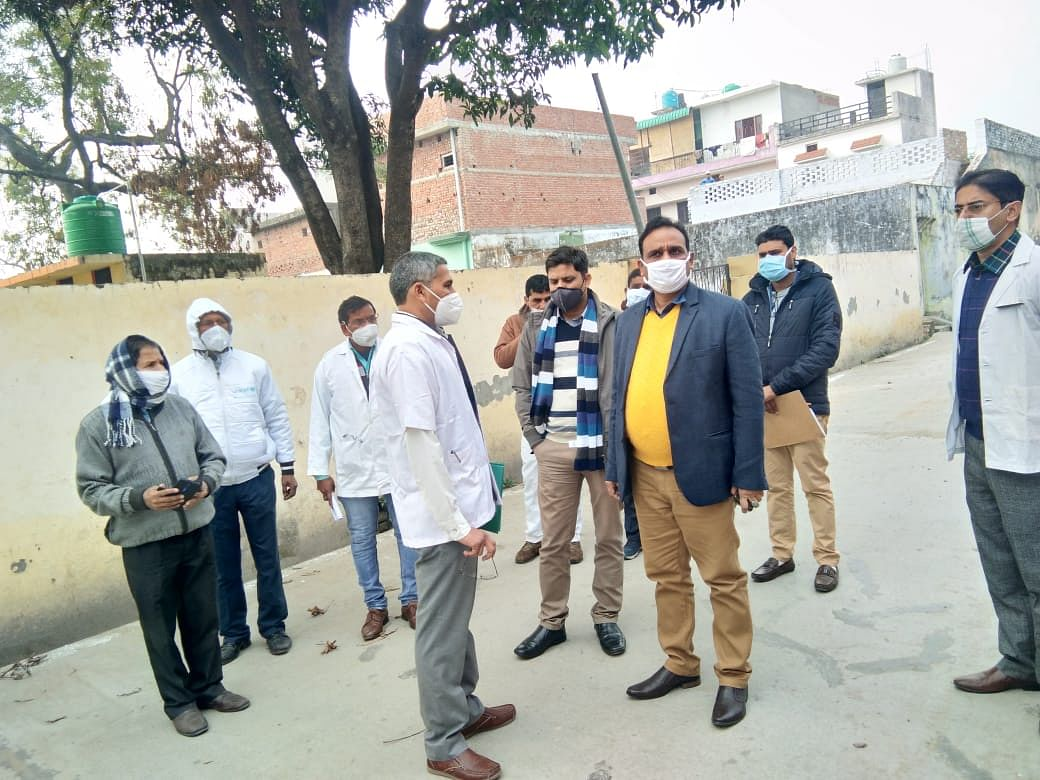 Inspection of vaccination dry run in PHC Najibabad