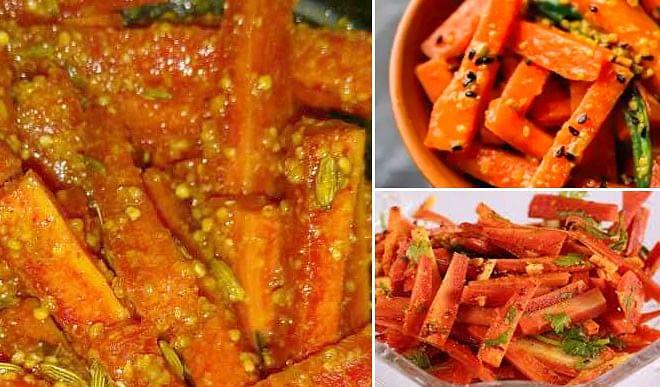 झटपट यूं बनाएं गाजर का अचार, खाने का बढ़ा देगा स्वाद
