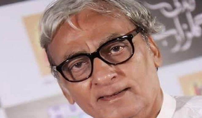 गजल 'वो हमसफर था' के पाकिस्तानी शायर और लेखक का 75 साल की उम्र में निधन