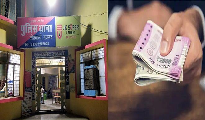 भोजपुरी फिल्मों में पैसा लगाकर दोगुना करने के नाम पर धोखाधड़ी