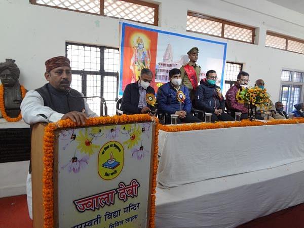 विद्या भारती विद्यालयों में धूमधाम से मना 72वॉं गणतंत्र दिवस