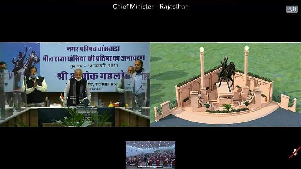 506 years after establishment, Bhil Raja Bansia's statue
