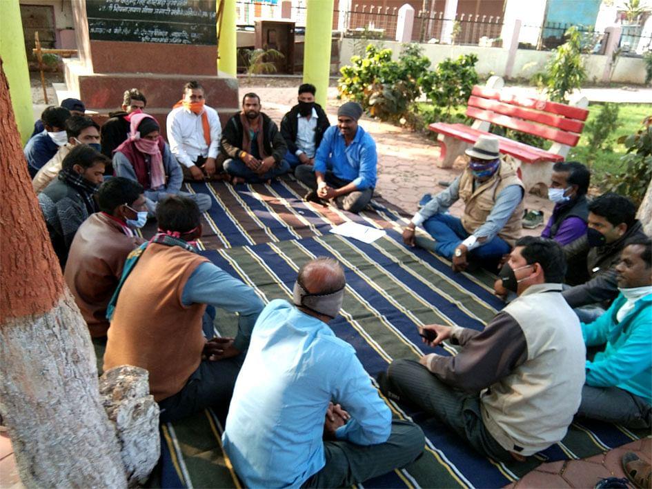रजक समाज 23 फरवरी को मनाएगा गाडगे जयंती, बैठक में बनाई गई रुपरेखा