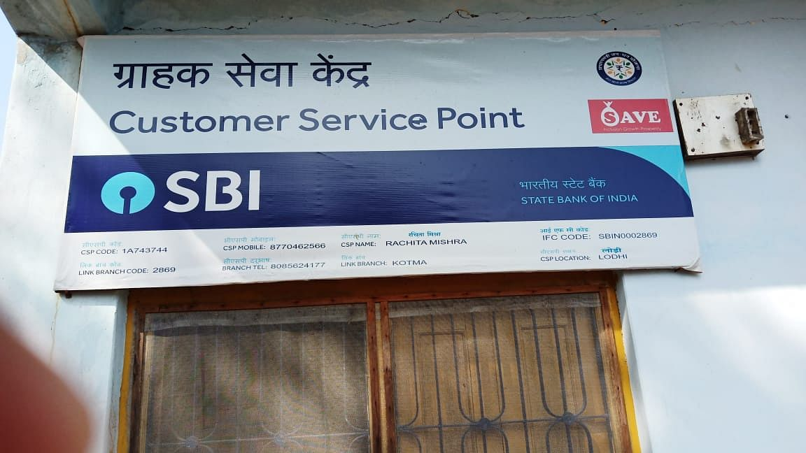 Woman complains to police station for opening account at kiosk without any knowledge
