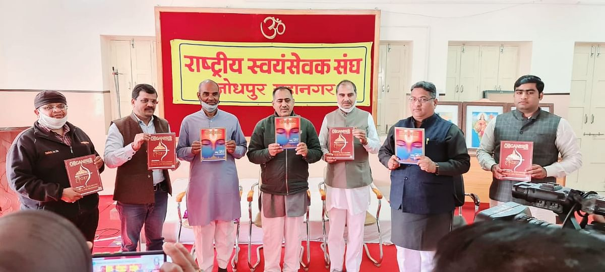 प्रभु श्रीराम इस देश की आत्मा है: गंगाविशन