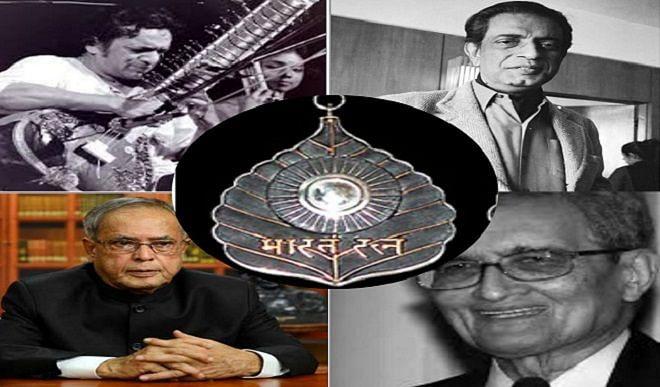 बंगाल की प्रसिद्ध हस्तियां जिन्होंने पाया भारत रत्न पुरस्कार, जानें इनका संक्षिप्त इतिहास
