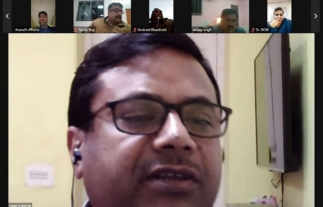 सोनपुर मंडल में बिजनेस डेवलपमेंट यूनिट एवं फ्रेट ऑपरेटर के बीच वेबीनार  का आयोजन