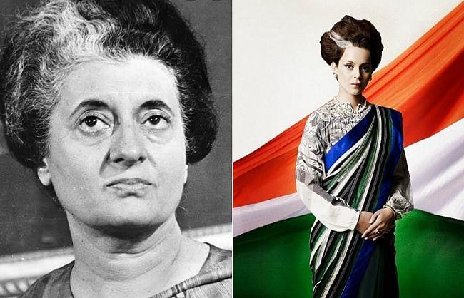 भारत की पहली महिला प्रधानमंत्री इंदिरा गांधी का किरदार निभाएंगी कंगना रनौत