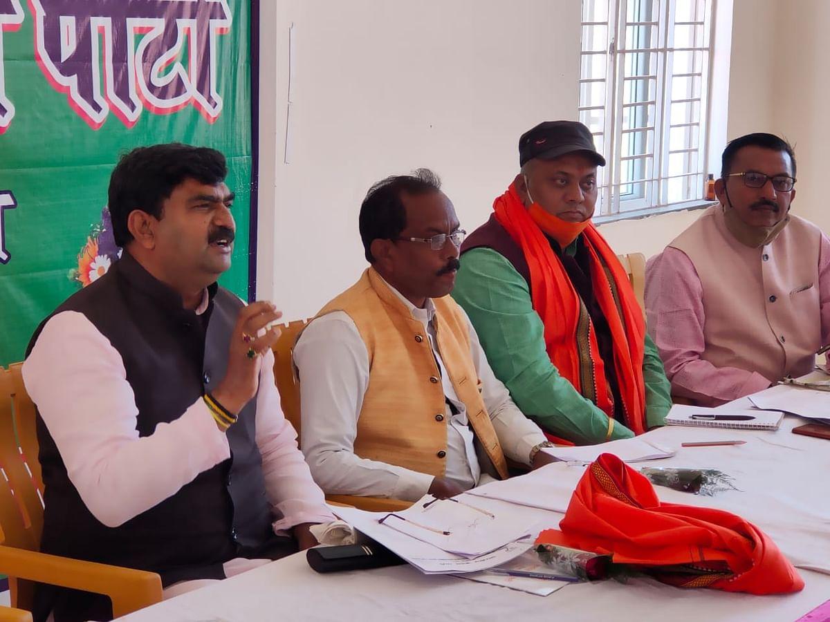 बूथ और स्थानीय पंचायत समिति को करें प्रशिक्षित, योग्य कार्यकर्ताओं को दे जिम्मेवारी: धर्मपाल सिंह