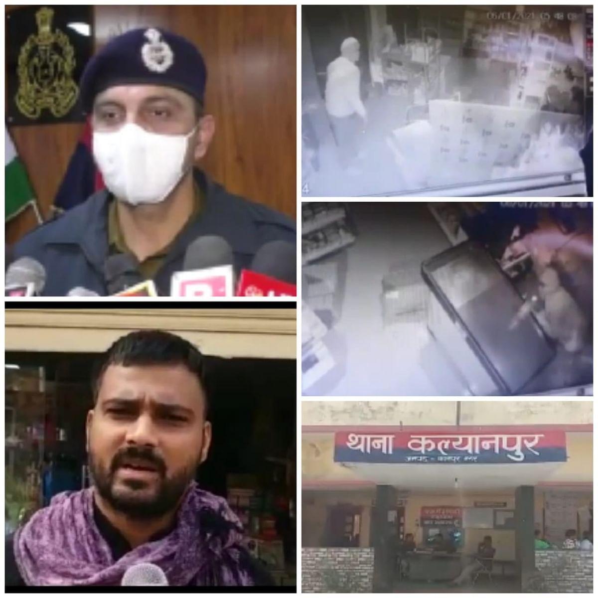कानपुर : पीपीई किट पहनकर चोर ने परचून दुकान से एक लाख की नकदी पार की