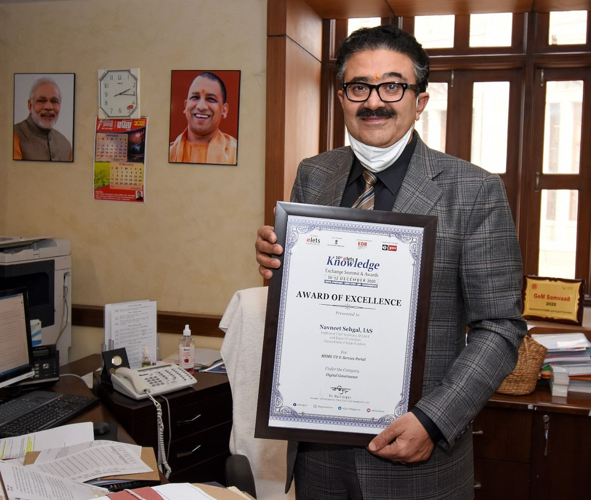 UP's MSME Department receives Digital Excellence Award