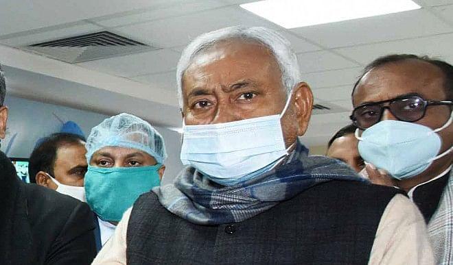 अमेरिका में रह रहे बिहार निवासी उद्यमियों से नीतीश कुमार की अपील, कहा-राज्य के औद्योगिक विकास में करें योगदान