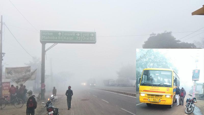 हमीरपुर में फिर पारा 6 डिग्री सेल्सियस पर लुढ़का, कोहरे से सड़कों पर रेंगते रहे वाहन