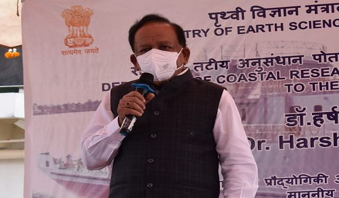 Dr. Harsh Vardhan said, India is developing capabilities for large ocean missions