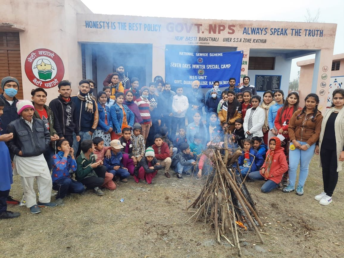 Lohri festival was celebrated across the district with pomp and gaiety