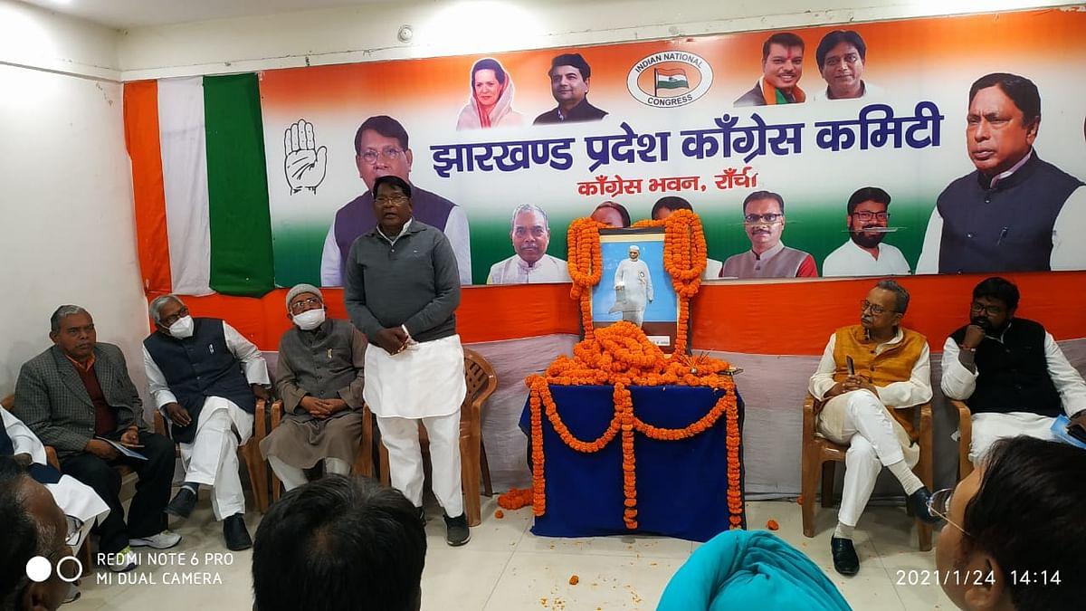 कांग्रेस ने पूर्व मंत्री अब्दुर्र रज्जाक अंसारी की जयन्ती मनायी