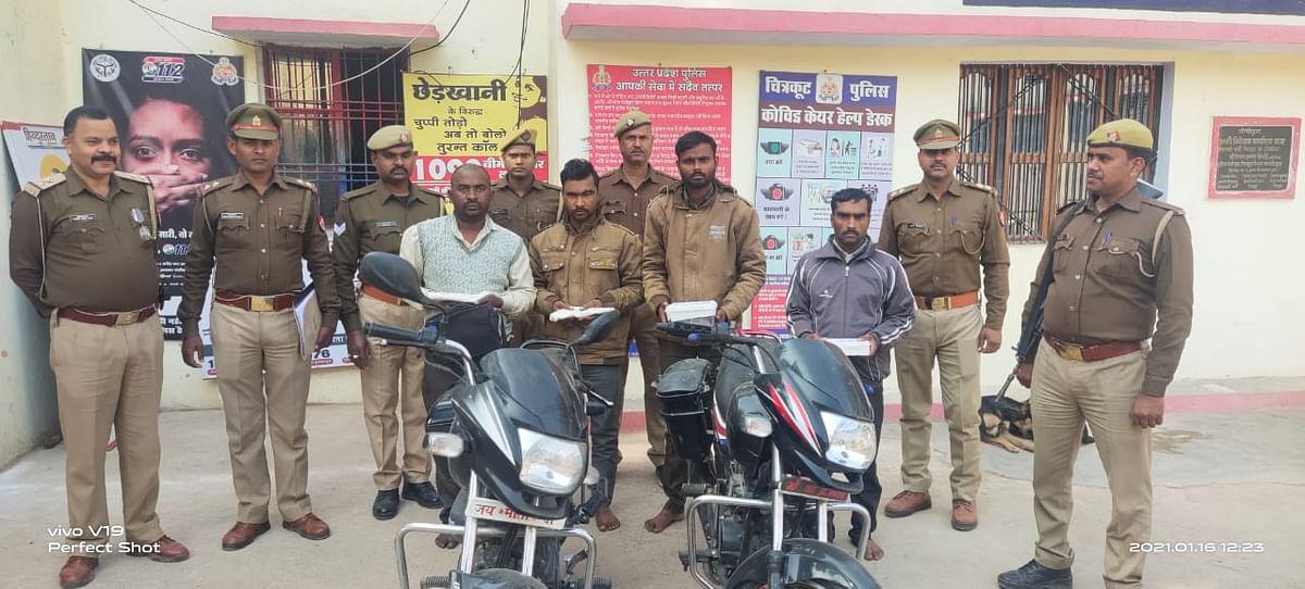 पुलिस ने कई जिलों में लूट करने वाले चार शातिरों को अवैध असलहे सहित दबोचा