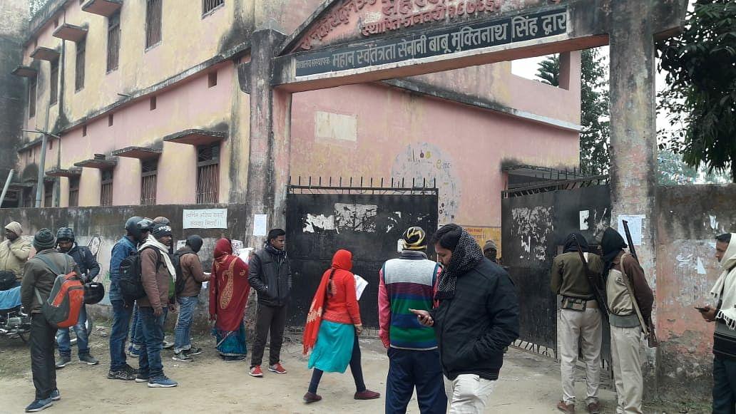 जिले के 23 केंद्रों पर कदाचारमुक्त सीटीईटी परीक्षा संपन्न