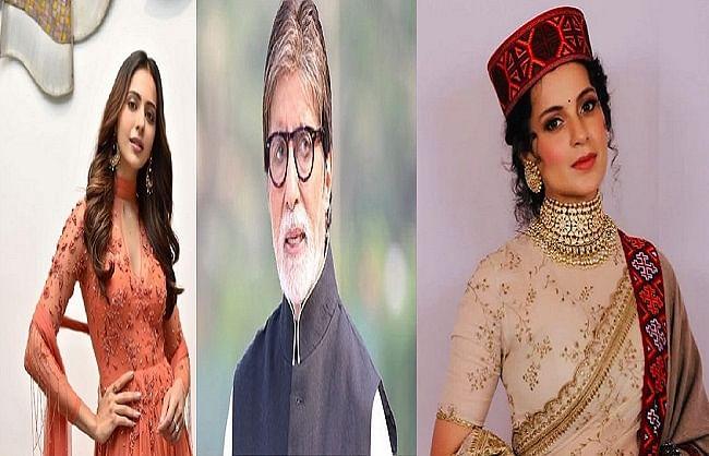 अमिताभ बच्चन और रकुलप्रीत सिंह सहित इन बॉलीवुड हस्तियों ने दी लोहड़ी की बधाई