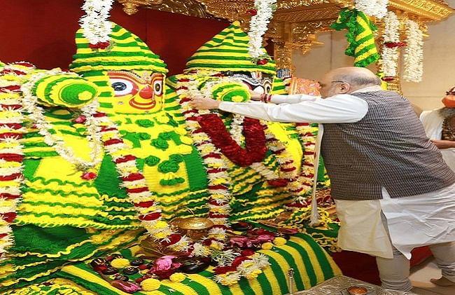 गृहमंत्री ने किए भगवान जगन्नाथ के दर्शन और उड़ाई पतंग