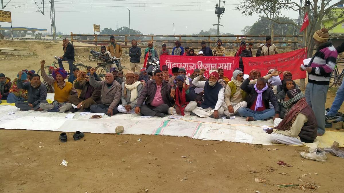 किसानों के समर्थन में वामदलों का एक दिवसीय धरना