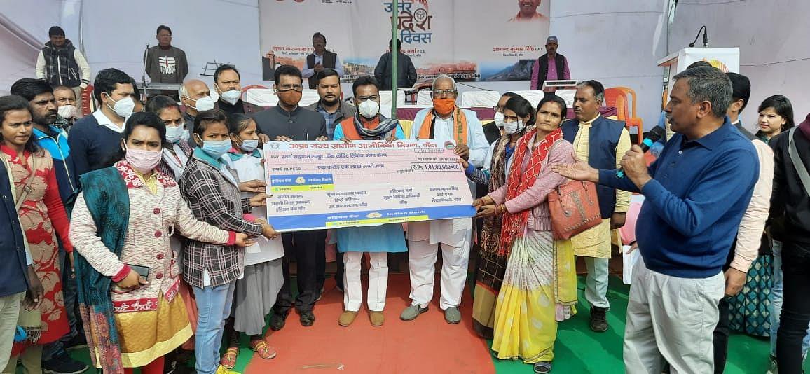 उप्र स्थापना दिवस पर पुरस्कारों की झड़ी, एक किसान को मिला गोकुल पुरस्कार
