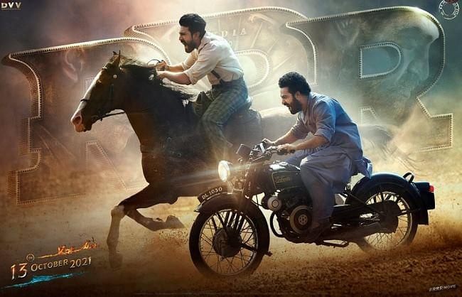 एसएस राजामौली की फिल्म 'आरआरआर' की रिलीज डेट तय, इस दिन सिनेमाघरों में देगी दस्तक