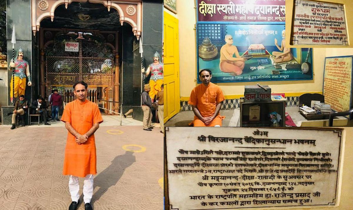 भारत के इतिहास में योगेश्वर श्रीकृष्ण जैसा कोई गृहस्थ,नीतिज्ञ योगी नहीं हुआ है : डा. मोक्षराज