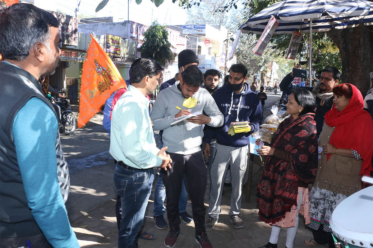 Shri Ram Janmabhoomi temple construction fund dedication mahaabhiyan begins