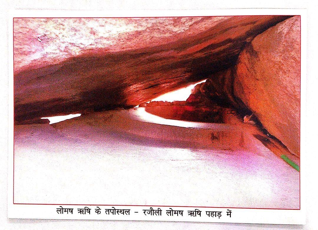 नवाद जिले मेंं रामायण कालीन धरोहरों  को हो रहा नुकसान