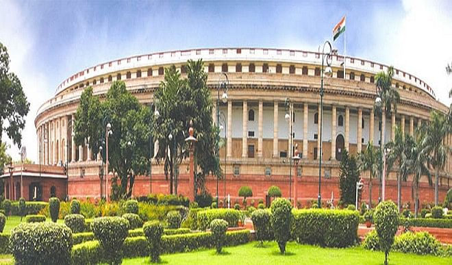 संसद कैंटीन में सांसदों को भोजन पर मिलने वाली सब्सिडी समाप्त, सालाना 8 करोड़ रुपए की होगी बचत