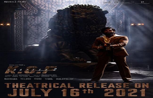 मोस्टवेटेड फिल्म 'केजीएफ चैप्टर 2' की रिलीज डेट तय, इसी साल 16 जुलाई को होगी रिलीज
