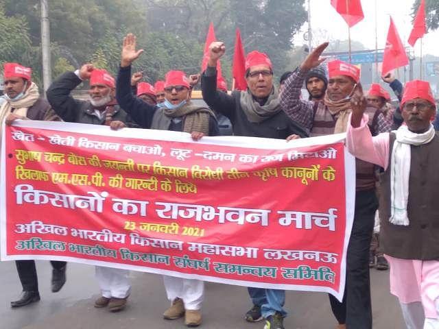 लखनऊ : माले ने राजभवन मार्च निकाल रहे किसानों की गिरफ्तारी को लेकर निंदा की