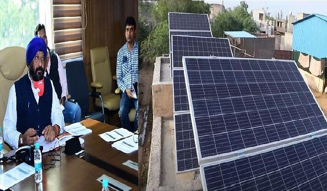 मध्य प्रदेश में स्कूलों की छतों पर होंगे रूफटॉप सोलर संयंत्र स्थापित, मंत्री हरदीप सिंह डंग के निर्देश