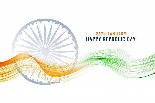 भोजपुर में गणतन्त्र दिवस समारोह  की तैयारियां पूरी