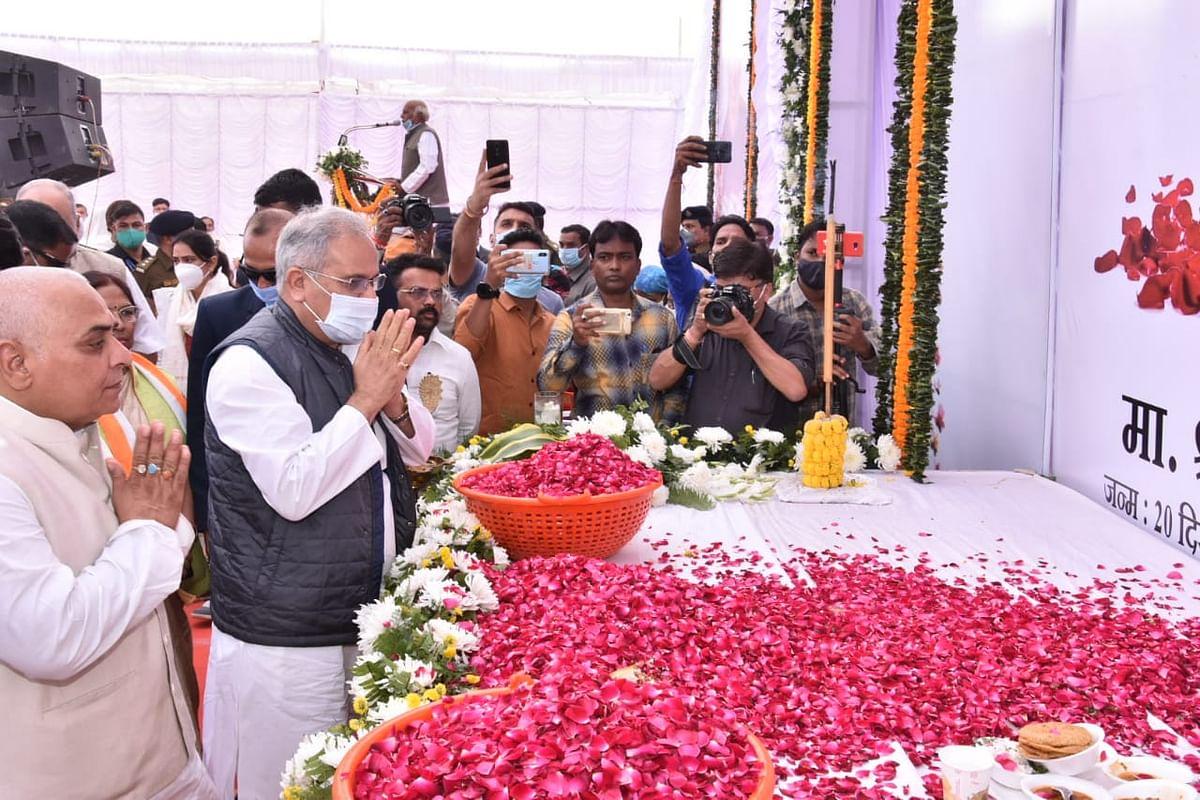 दुर्ग : स्वर्गीय वोरा ने सभी दायित्वों का जिम्मेदारी पूर्वक किया निर्वहन - मुख्यमंत्री