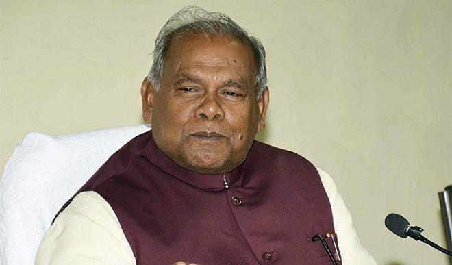 जीतन राम मांझी का राहुल-तेजस्वी-चिराग पर तंज, कहा- तीनों युवराज जाते हैं कहीं हनीमून मनाने
