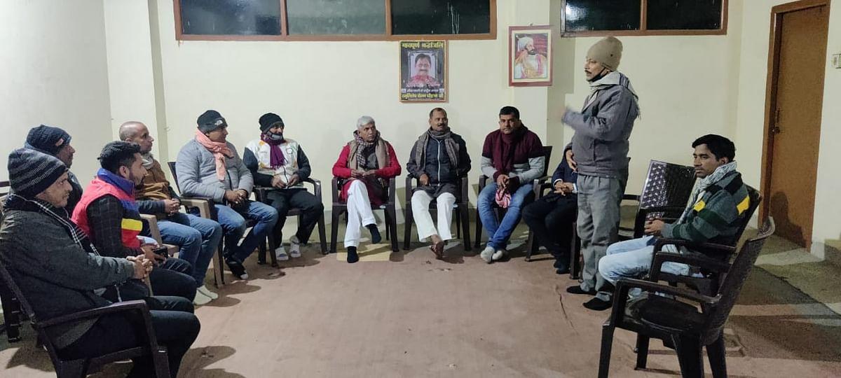 मार्च में होगा क्रीड़ा भारती का प्रांतीय प्रशिक्षण वर्ग, सूर्य नमस्कार फरवरी में