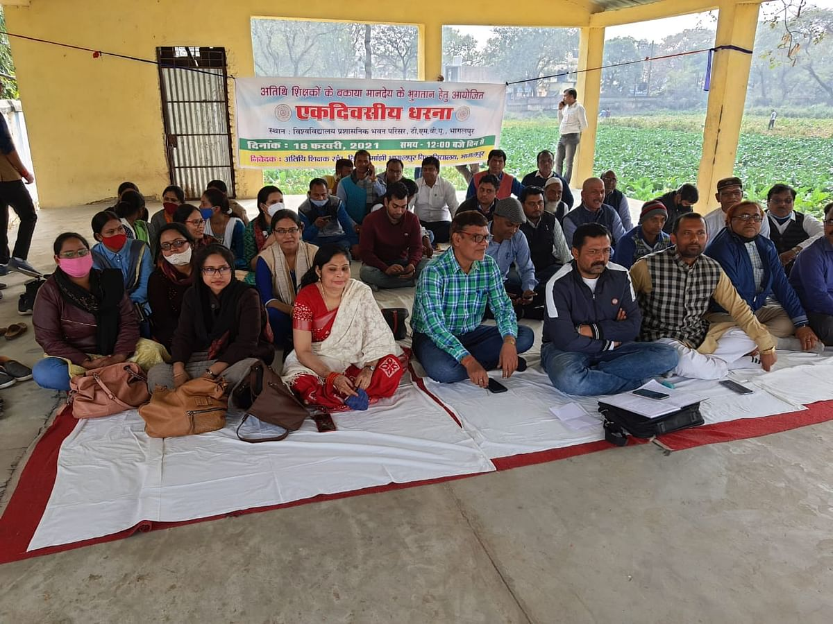 विभिन्न मांगों को लेकर अतिथि शिक्षक संघ का धरना