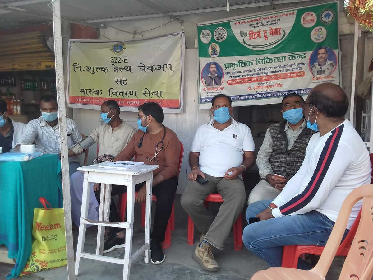 lions-club-organized-free-health-camp