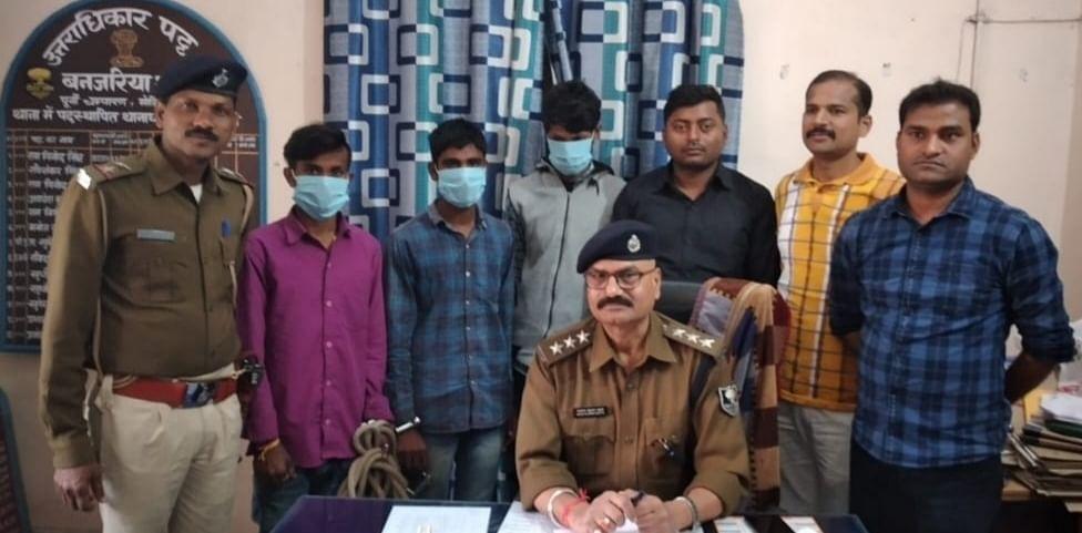 मोतिहारी पुलिस ने किसी घटना की योजना बना रहे तीन अपराधियों को किया गिरफ्तार