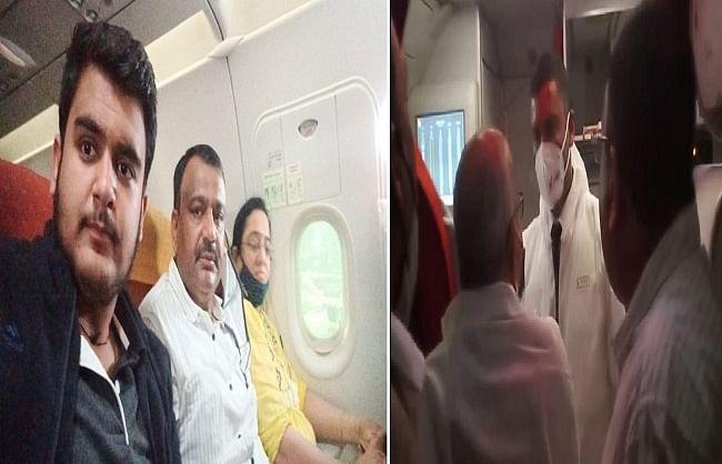 (संशोधित) लखनऊ से बेंगलुरु जा रहे एयर इंडिया के यात्री विमान की सिकंदराबाद एयरपोर्ट पर इमरजेंसी लैंडिंग